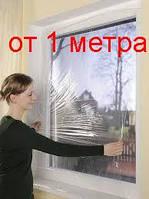 Пленка полиэтиленовая для утепления окон  100 мкм толщина, 3 м ширина, 1,5 м рукав