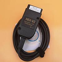 Автомобильный Сканер Диагностический адаптер VCDS, кабель vag com Вася Диагност, HEX CAN v2 Версия 21.3