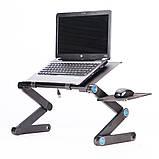 Столик трансформер для ноутбука складной металлический набор с GPS трекером LAPTOP TABLE Т9 охлаждающий, фото 5