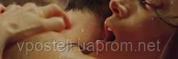 Секс после родов. 8 шагов к счастливой сексуальной жизни (HotMamLife, 15/05/2014)