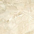 Плитка Халкон Имола Крема пол 566*566 Halcon Imola Crema для прихожей,гостинной.