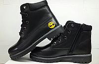 Зимние подростковые ботинки Timberland из натуральной кожи черного цвета.