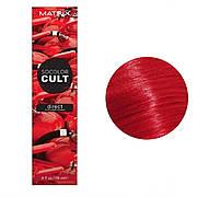 Пігмент прямої дії Matrix Socolor Cult Direct Гарячий Червоний 118 мл