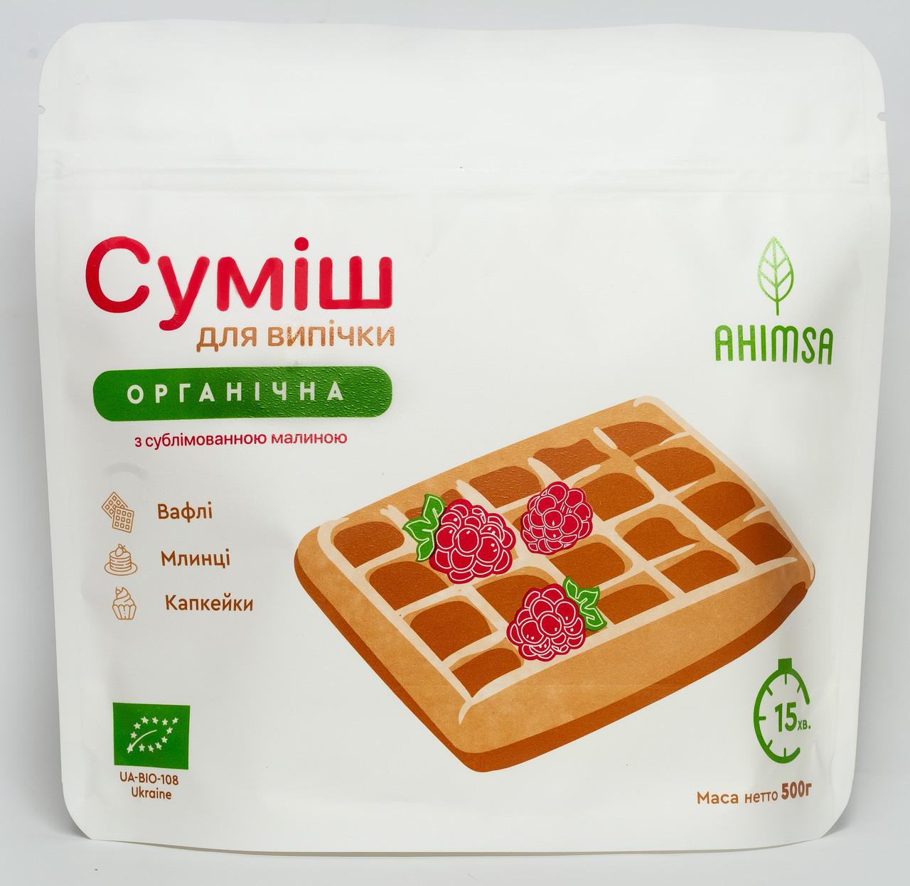 Суміш для випікання з малиною 0,5 кг TM Ahimsa
