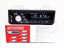 Pioneer 1011BT ISO + BLUETOOTH, MP3 Player, FM, USB, SD, AUX