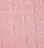 Самоклеюча декоративна 3Д панель Wall Sticker 700х770х7мм під рожевий цегла, фото 2