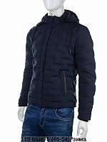 Зимова чоловіча куртка пряма з хутром розмір норма 46-54, темно-синього кольору