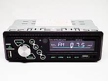 Pioneer 1012BT ISO + BLUETOOTH, MP3 Player, FM, USB, SD, AUX