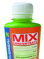 Колорант MIX concentrate №40 салатный 0,1л