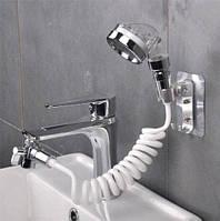 Душевая насадка на кран Modified Faucet With external Shower с турмалином