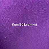 Тканина Трехнитка ( Туреччина) (з начосом ) Фіолетовий