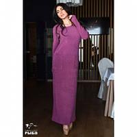bd0f4635f7e Длинное платье женское