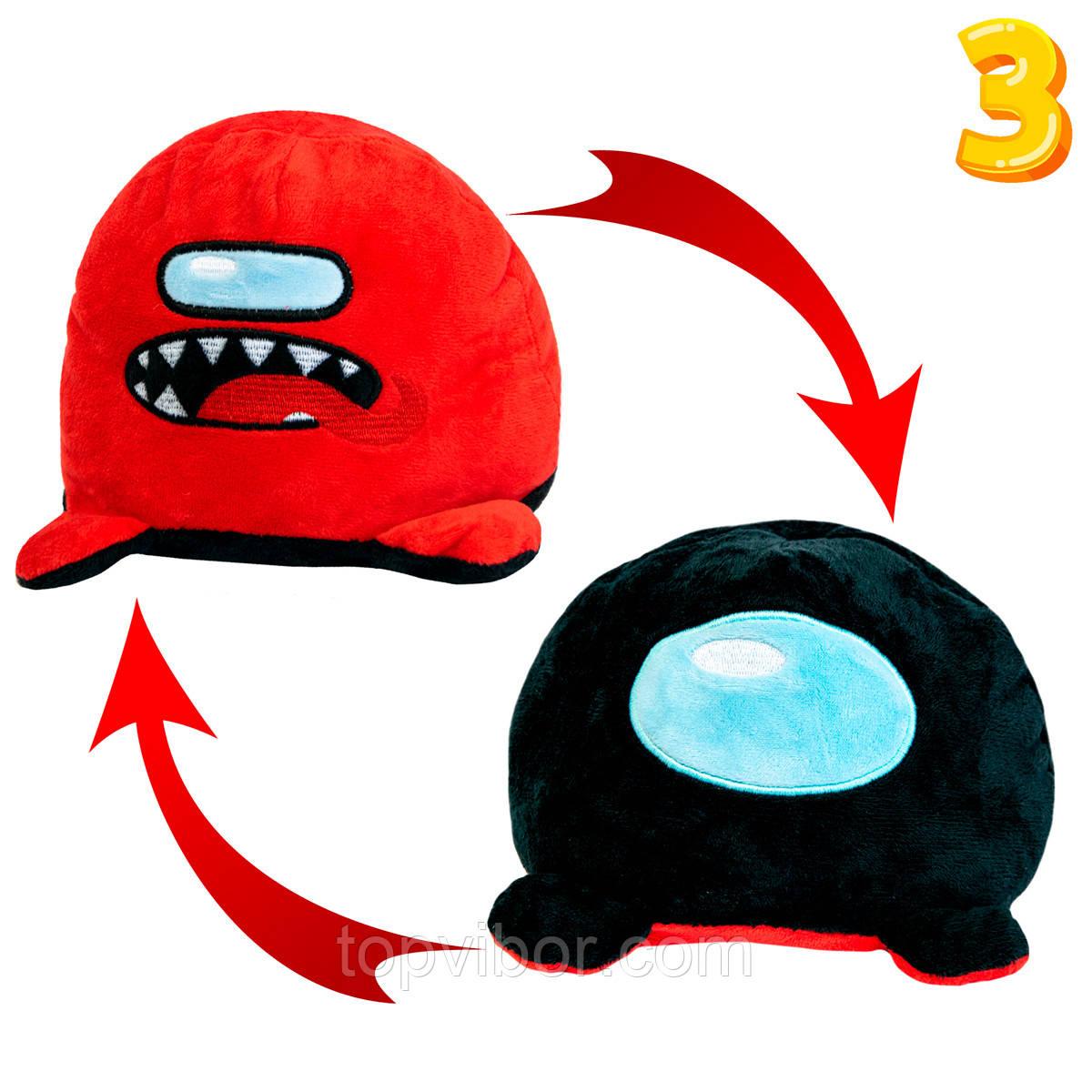 """Амонг ас """"Червоний з чорним №3"""" іграшка вивернушка, плюшева іграшка перевертень Amongus 13х16 см (эмонг ас)"""