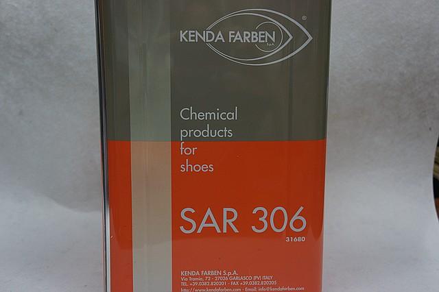 Клей для обуви полиуретановый (десмокол) SAR — 306 15кг. бел.
