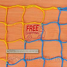 Сетка для мини футбола «СТАНДАРТ», сетка футзала, гандбола для ворот желто-синяя (комплект из 2 шт.)