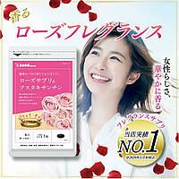 Съедобные духи с ароматом дамасской розы SeedComs, Япония, на 90 дней
