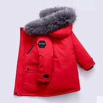 Куртка-пуховик для хлопчиків з мембраною Макс, фото 3