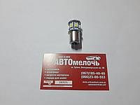 Лампа 24V (великий цоколь) 1 контакт 13 діодів біла