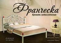 Кровать Франческа 180*190