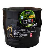 Маска для волос с экстрактом бамбука - 650 мл