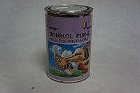 Клей для обуви полиуретан (десмакол) BONIKOL  PUR-В  0,8 кг.