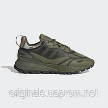 Мужские кроссовки Adidas ZX 2K Boost 2.0 Trail GZ7784 2021 2