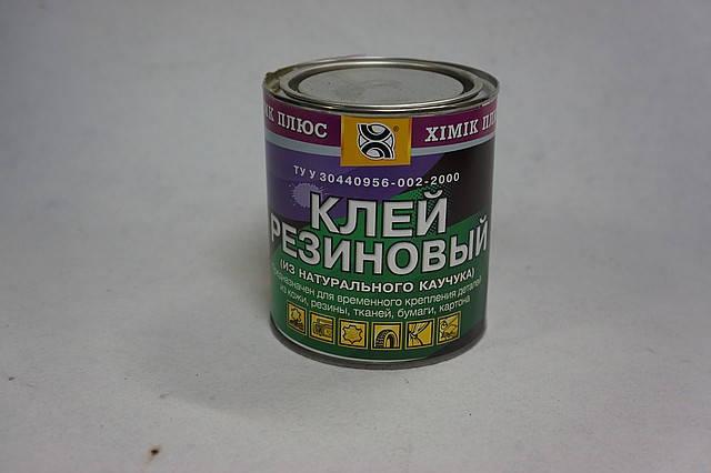 Клей для обуви резиновый Украина 0,5 кг.., фото 2