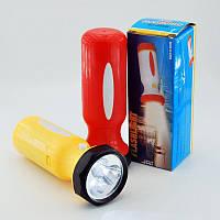 Фонарик ручной пластиковый LED ( 3 светодиода) 288