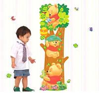 Наклейка виниловая Линейка Винни Пух 3D декор