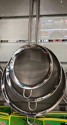 "Дуршлаг-сито ""Premium"" диаметр 18,5 см, арт. 830-23-2, фото 2"
