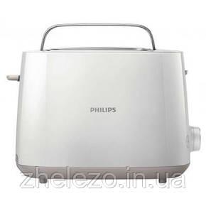 Тостер Philips HD2581/00, фото 2