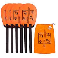 Футбольний тренажер SP-Sport Дев'ятка C-0817 4шт помаранчевий