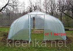 Пленка полиэтиленовая белая прозрачная в рулонах 200 мкм, 3 м ширина, фото 2