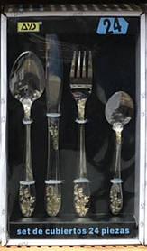 Набор столовый  AYD Ветка  в подарочной упаковке (24 предмета), арт 164121