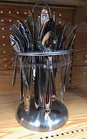 Набор столовый  AYD на вращающейся подставке (25 предмета), арт 294120