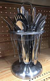 Набор столовый  AYD на вращающейся подставке (25 предмета), арт 332520
