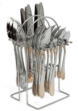 """Набор столовый на подвеске """"Золотая ветка"""", арт. AYD 162500SN, фото 2"""