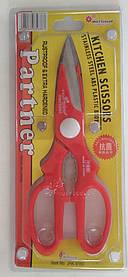 """Силіконова форма для цукерок """"Крапля"""" JSC-2760 арт. 822-9-16"""