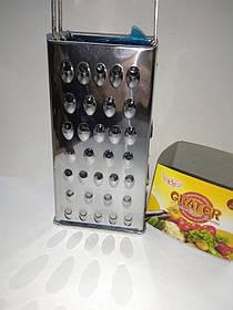 """Силіконова форма для цукерок """"Вихор"""" арт. 840-15A09035"""