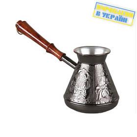 Турка медная 0.75 л Украина (тёмная ручка) арт. 213007