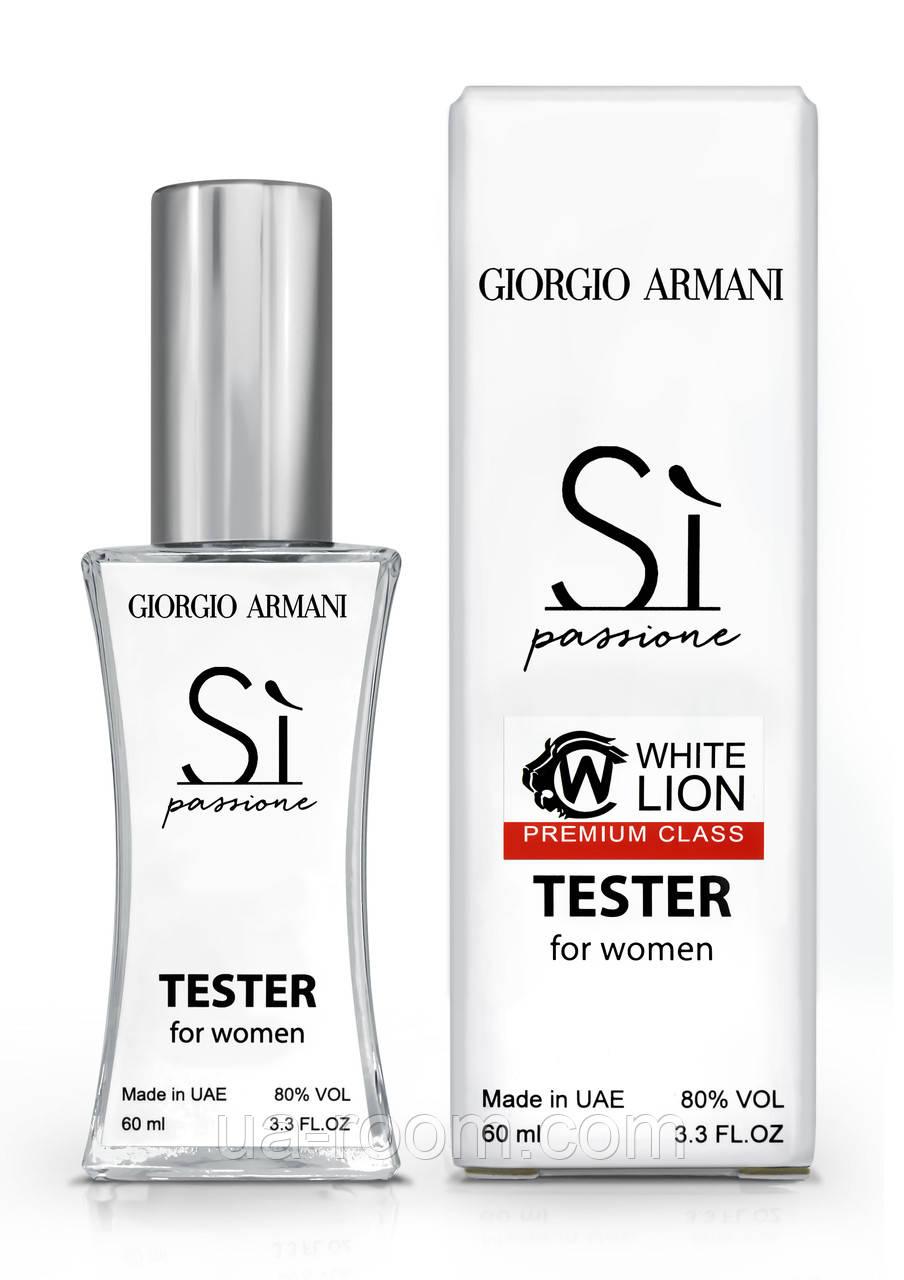 Тестер Premium Class жіночий Giorgio Armani Si Passione, 60 мл
