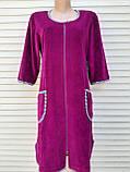 Женский велюровый халат 48 размер Теплый халат Домашний халат однотонный сиреневый, фото 2