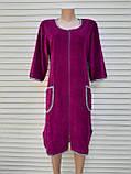 Женский велюровый халат 48 размер Теплый халат Домашний халат однотонный сиреневый, фото 3