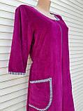 Женский велюровый халат 48 размер Теплый халат Домашний халат однотонный сиреневый, фото 4