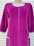 Женский велюровый халат 48 размер Теплый халат Домашний халат однотонный сиреневый, фото 5