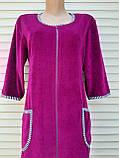 Женский велюровый халат 48 размер Теплый халат Домашний халат однотонный сиреневый, фото 6