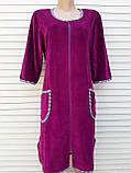 Женский велюровый халат 48 размер Теплый халат Домашний халат однотонный сиреневый, фото 10