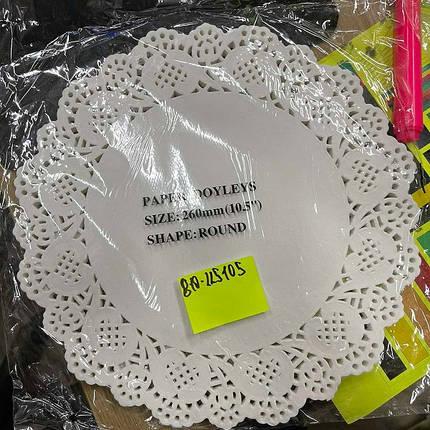 Кондитерская ажурная салфетка Ø 26 см (100 штук) арт. 870-225105, фото 2