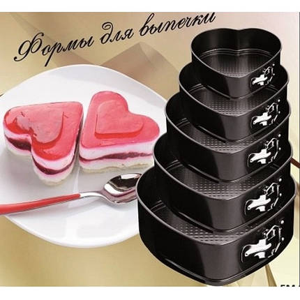 "Набор разъёмных форм для торта ""Сердце"" 5 шт арт. 870-130321, фото 2"
