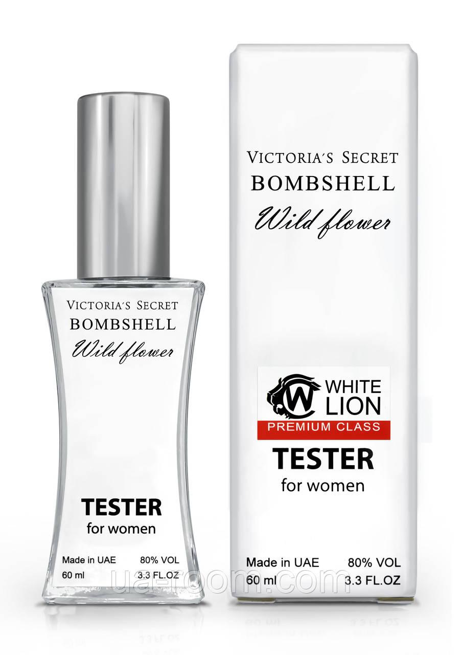Тестер Premium Class женский Victoria's Secret Bombshell Wild Flower, 60 мл.